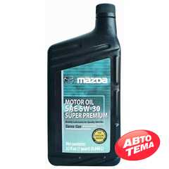 Купить Моторное масло MAZDA Super Premium 5W-30 (0.946 л)