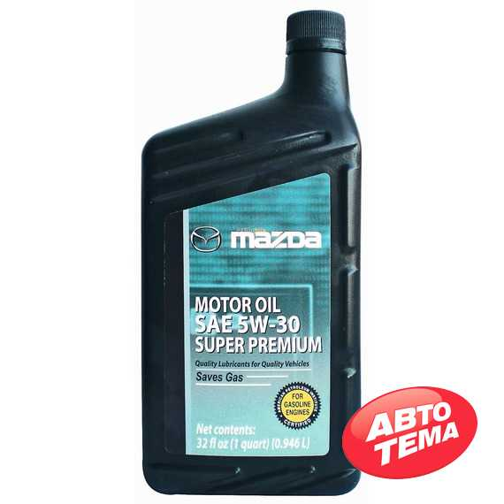Моторное масло MAZDA Super Premium - Интернет магазин резины и автотоваров Autotema.ua
