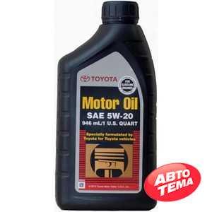 Купить Моторное масло TOYOTA MOTOR OIL 5W-20 (0.946 л)