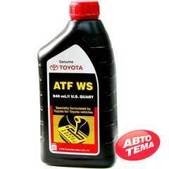 Трансмиссионное масло TOYOTA ATF WS - Интернет магазин резины и автотоваров Autotema.ua