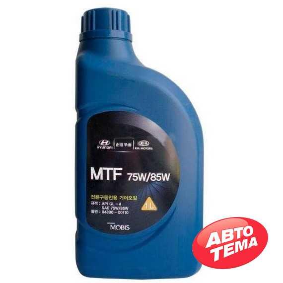 Трансмиссионное масло MOBIS MTF - Интернет магазин резины и автотоваров Autotema.ua