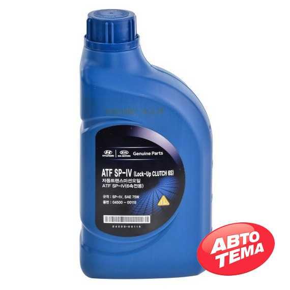Купить Трансмиссионное масло MOBIS ATF SP-IV (1л)