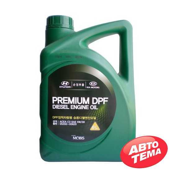 Моторное масло MOBIS Premium DPF Diesel - Интернет магазин резины и автотоваров Autotema.ua