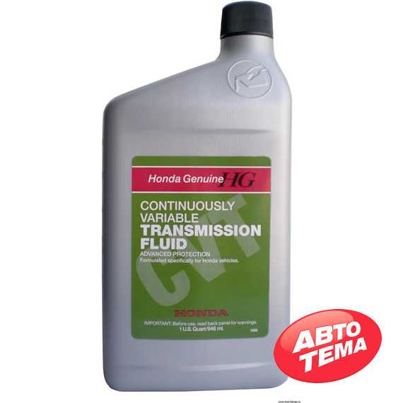 Купить Трансмиссионное масло HONDA ATF CVT (0,946 л)