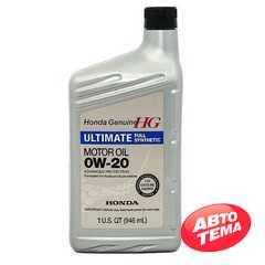 Моторное масло HONDA HG Ultimate - Интернет магазин резины и автотоваров Autotema.ua