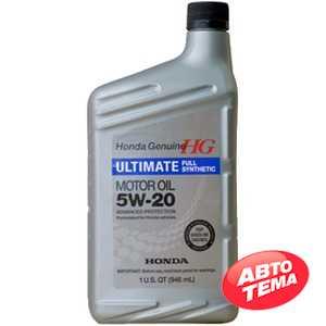 Купить Моторное масло HONDA Ultimate 5W-20 (0,946 л)