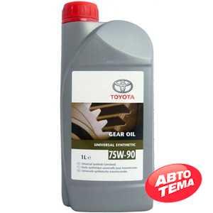 Купить Трансмиссионное масло TOYOTA Universal Synthetic 75W-90 (1л)