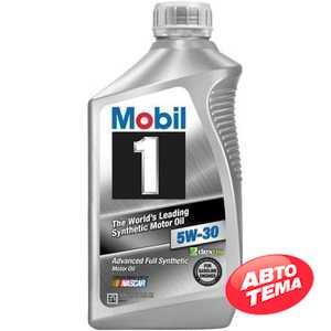 Купить Моторное масло MOBIL 1 Advanced Full Synthetic 5W-30 (0,946 л)