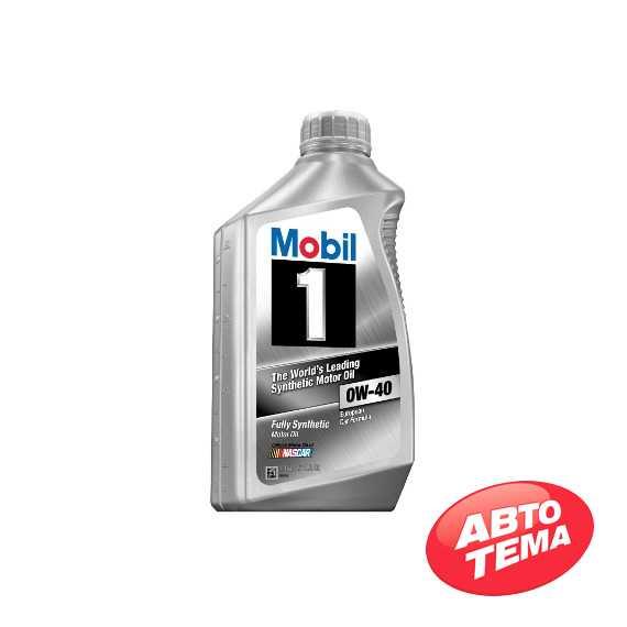 Моторное масло MOBIL 1 Advanced Full Synthetic - Интернет магазин резины и автотоваров Autotema.ua