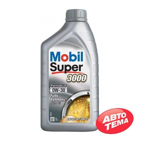 Моторное масло MOBIL Super 3000 Formula LD - Интернет магазин резины и автотоваров Autotema.ua