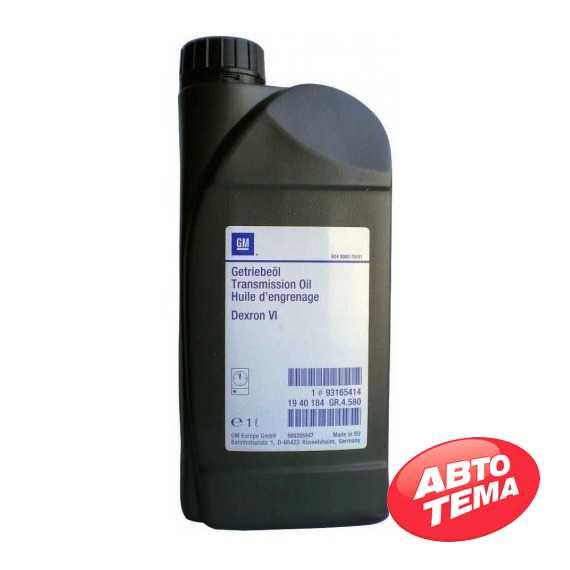 Купить Трансмиссионное масло GM Dexron VI (1л)