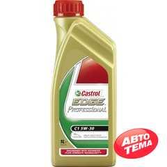 Купить Моторное масло CASTROL EDGE Professional C1 5W-30 (1л)