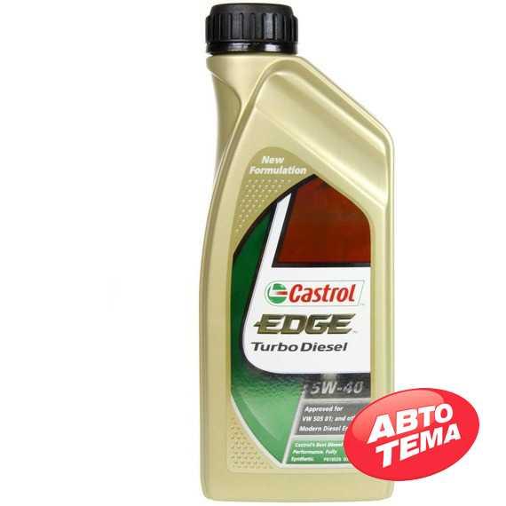 Моторное масло CASTROL EDGE FST Turbo Diesel - Интернет магазин резины и автотоваров Autotema.ua