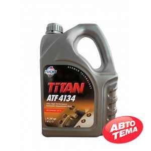 Купить Трансмиссионное масло FUCHS Titan ATF 4134 (4л)