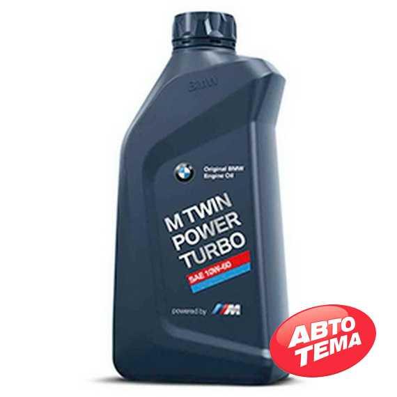 Моторное масло BMW M TwinPower Turbo - Интернет магазин резины и автотоваров Autotema.ua