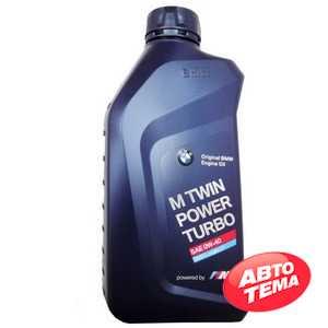 Купить Моторное масло BMW M TwinPower Turbo Longlife-01 0W-40 (1л)