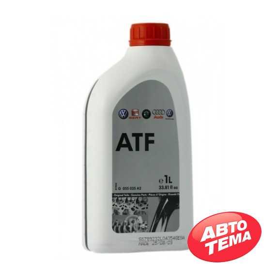 Купить Трансмиссионное масло VAG ATF (1л) G055025A2