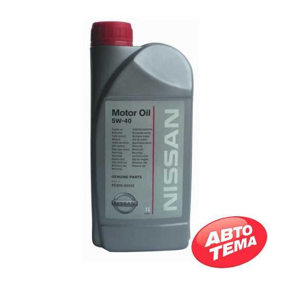 Моторное масло NISSAN Motor Oil - Интернет магазин резины и автотоваров Autotema.ua