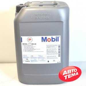 Купить Моторное масло MOBIL 1 0W-40 (20л)