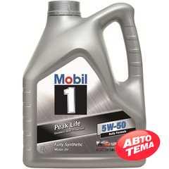 Купить Моторное масло MOBIL 1 5W-30 (4л)