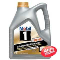 Купить Моторное масло MOBIL 1 FS 5W-40 (4л)