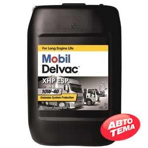 Купить Моторное масло MOBIL Delvac XHP ESP 10W-40 (20л)