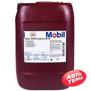 Купить Моторное масло MOBIL Super 3000 XE 5W-30 (20л)
