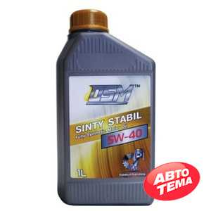 Купить Моторное масло OSM SINTY STABIL 5W-40 SL/CF (1л)