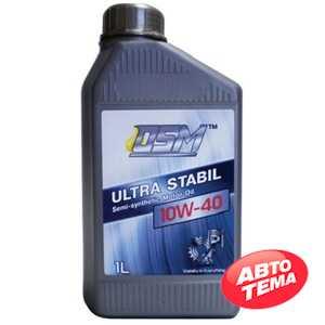 Купить Моторное масло OSM ULTRA STABIL 10W-40 SJ/CF (1л)