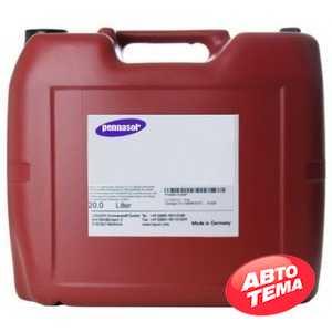 Купить Индустриальное масло PENNASOL Industrie-Getriebeol CLP ISO VG 220 (20л)