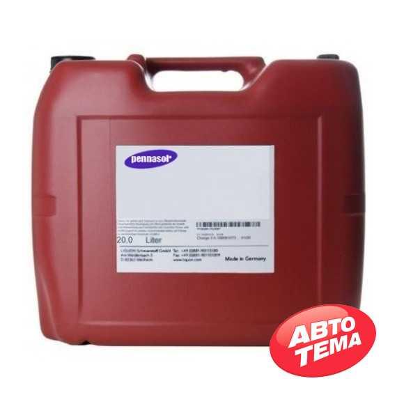 Компрессорное масло PENNASOL Kompressoren Oil VDL 68 - Интернет магазин резины и автотоваров Autotema.ua