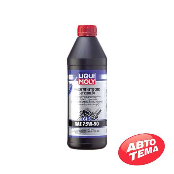 Трансмиссионное масло LIQUI MOLY Vollsynthetisches Hypoid Getriebeoil - Интернет магазин резины и автотоваров Autotema.ua