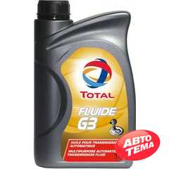 Купить Трансмиссионное масло TOTAL Fluide G3 (1л)