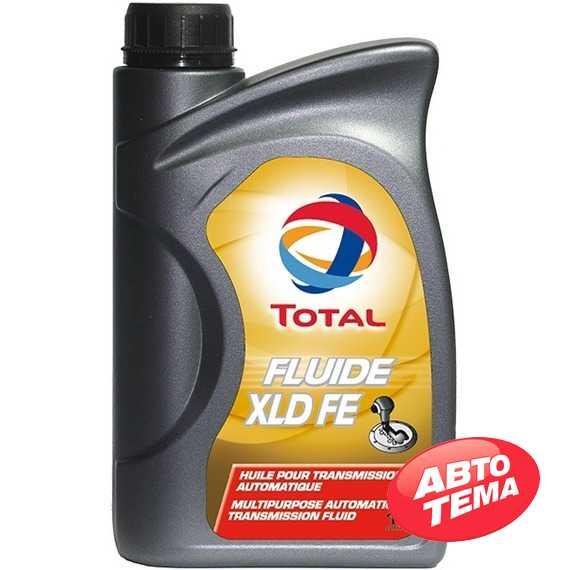 Трансмиссионное масло TOTAL Fluide XLD FE - Интернет магазин резины и автотоваров Autotema.ua
