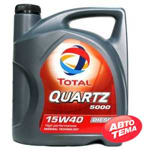 Купить Моторное масло TOTAL QUARTZ 5000 15W-40 (5л)