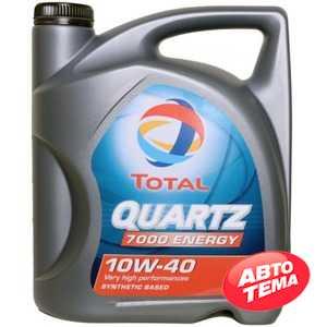 Купить Моторное масло TOTAL Quartz 7000 Energy 10W-40 (5л)