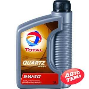 Купить Моторное масло TOTAL QUARTZ 9000 5W-40 (1л)