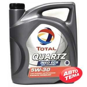 Купить Моторное масло TOTAL QUARTZ INEO ECS 5W-30 (4л)