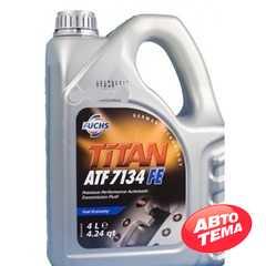 Купить Трансмиссионное масло FUCHS Titan ATF 7134 FE (4л)