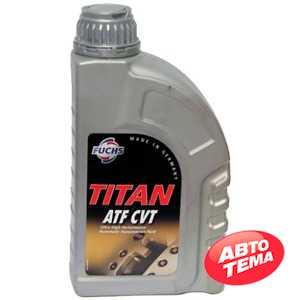 Купить Трансмиссионное масло FUCHS Titan ATF CVT (1л)