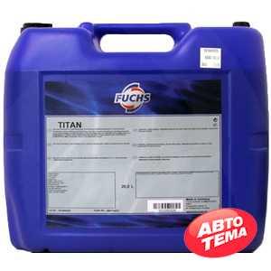 Купить Трансмиссионное масло FUCHS Titan ATF CVT (20л)