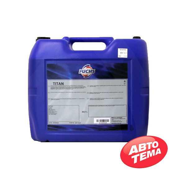 Трансмиссионное масло FUCHS Titan ATF CVT - Интернет магазин резины и автотоваров Autotema.ua