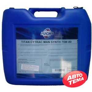 Купить Трансмиссионное масло FUCHS Titan Cytrac Man Synth 75W-80 (20л)