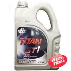 Моторное масло FUCHS Titan GT1 EVO - Интернет магазин резины и автотоваров Autotema.ua