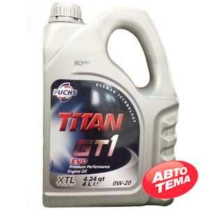 Купить Моторное масло FUCHS Titan GT1 EVO 0W-20 (4л)