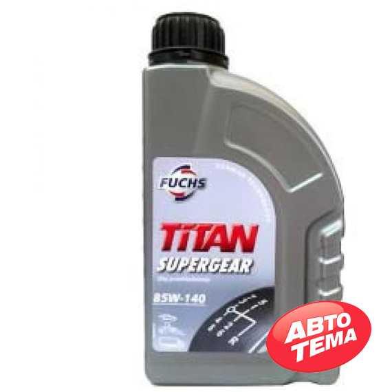 Трансмиссионное масло FUCHS Titan Supergear - Интернет магазин резины и автотоваров Autotema.ua