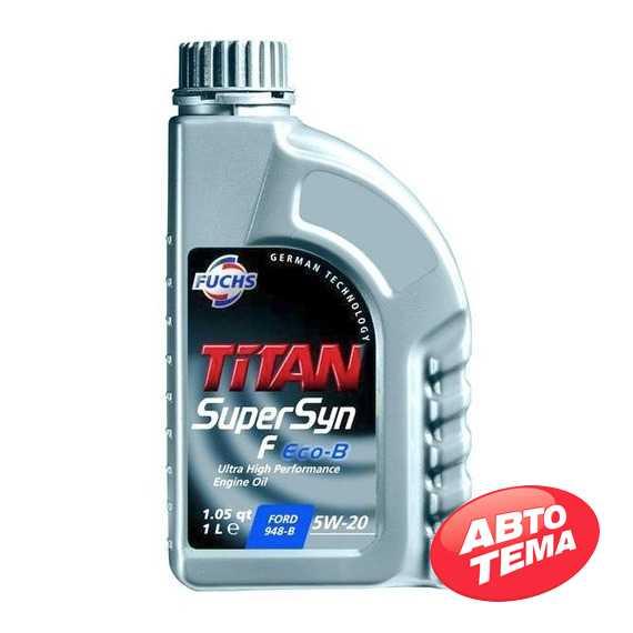 Моторное масло FUCHS Titan SUPERSYN F Eco-B - Интернет магазин резины и автотоваров Autotema.ua