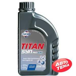 Купить Моторное масло FUCHS Titan SYN Pro Gas 10W-40 (1л)