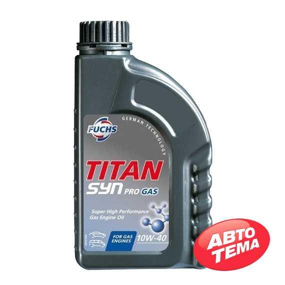 Моторное масло FUCHS Titan SYN Pro Gas - Интернет магазин резины и автотоваров Autotema.ua