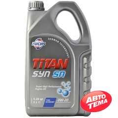 Моторное масло FUCHS Titan SYN SN - Интернет магазин резины и автотоваров Autotema.ua